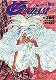 Turn A Gundam 2 Kadokawa Bunko - Sneaker Bunko (1999) ISBN: 4044229023 [Japanese Import]