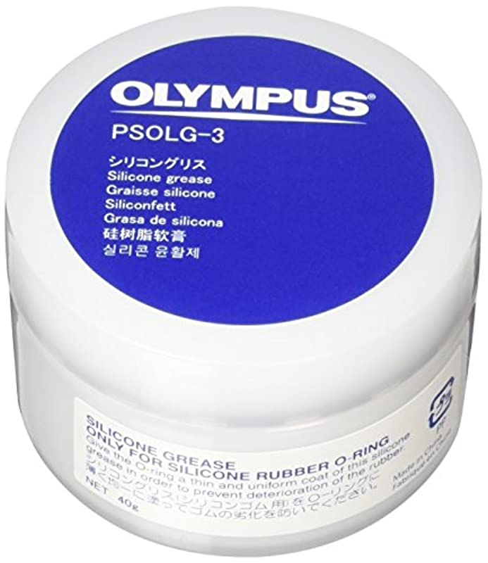 OLYMPUS 실리콘 O링용 그리스 PSOLG-3