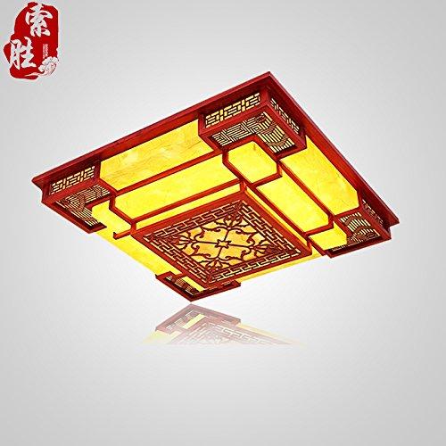 BLYC- Modernen chinesischen Stil solide Holz Wohnzimmer Lampe Dimmen der Lampe Quadrat elektrodenlose Beleuchtung dimmbar geführt-Schlafzimmer 650 * 650 mm