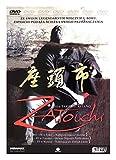 Zat????ichi [DVD] (IMPORT) (No English version) by Takeshi Kitano