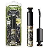 Best Japanese Mascaras - Shiseido Majolica Majorca Lash Expander Edge Meister Japan Review