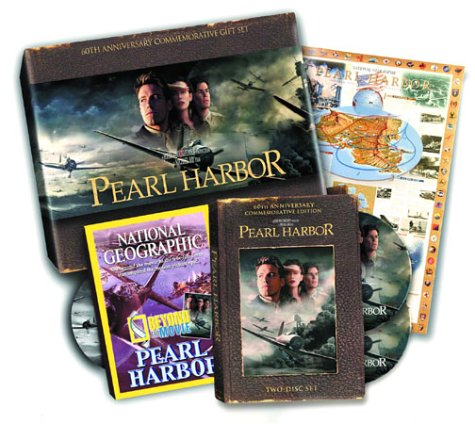 - Pearl Harbor (60th Anniversary Commemorative Gift Set)