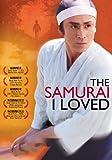 THE SAMURAI I LOVED - DVD SUB THE SAMURA