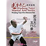 Wudang Taiyi Martial Arts Wudang Taiyi Five Element Fist by zhang jianping DVD