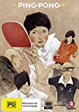 Ping Pong [2014] [The Animation] [NON-USA Format / PAL / Region 4 Import - Australia]