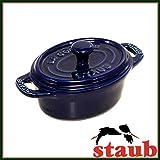 [ストウブ] staub セラミック オーバル ミニココット 11cm 40511-087 ブルー