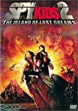 Spy Kids 2: The Island of Lost Dreams (Widescreen)