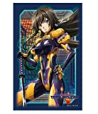 Bushiroad Sleeve Collection HG Vol.432 - Total Eclipse [Yui Takamura] by Subarm