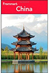 Frommer's China (Frommer's Complete Guides) Paperback