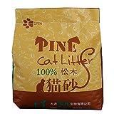 Pine Cat Litter 100% Natural Eco-friendly Wood Kitty Litter For House Cat Original Feline Litter 10 Lb