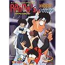 Ranma 1/2 - Random Rhapsody - Who Do? Voodoo! (Vol .1)