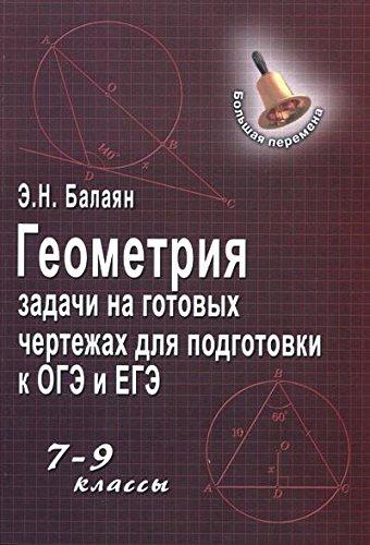 Download Geometriya. Zadachi na gotovyh chertezhah. 7-9 klassy PDF