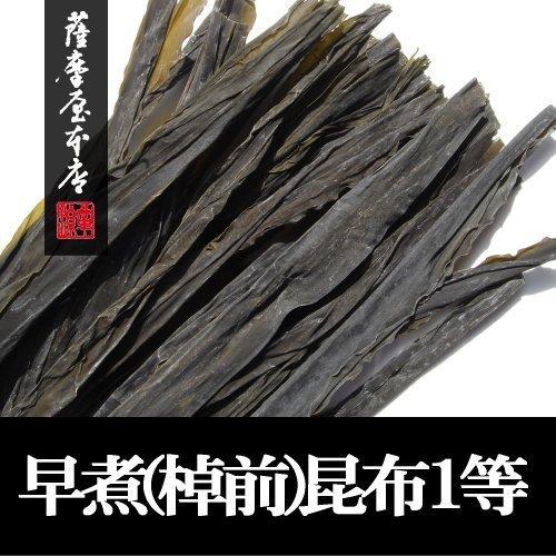 Hayani kelp (pole before kelp) Natural 1, etc. 300g ~ Hokkaido seafood Inspection Association ''inspected'' -