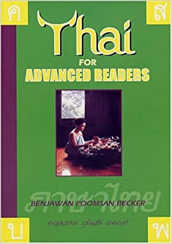 Thai for Advanced Readers. Book
