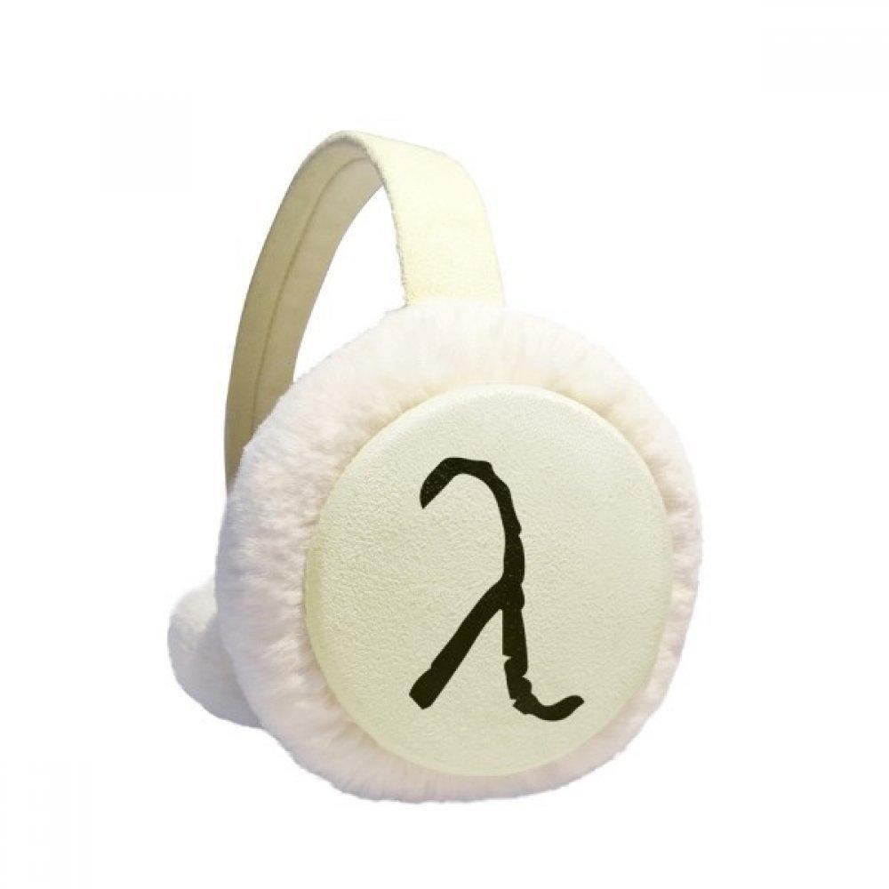 Greek Alphabet Lambda Black silhouette Winter Earmuffs Ear Warmers Faux Fur Foldable Plush Outdoor Gift