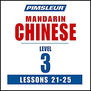 Chinese (Mandarin) Level 3 Lessons 21-25 Speech