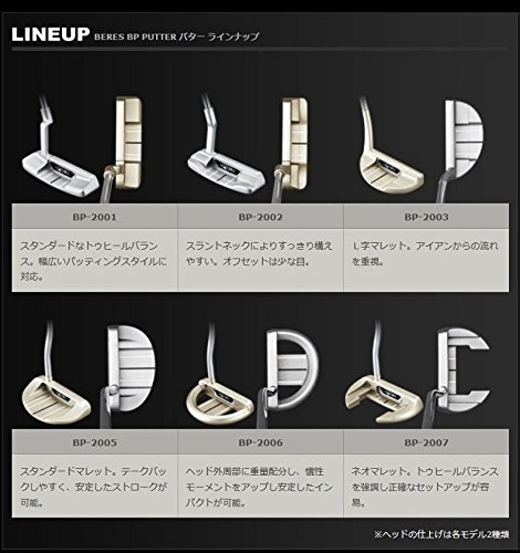 [HONMA golf] BERES BP Putter BP-2002 Chrome-plated finish from japan by Honma Golf (Image #4)