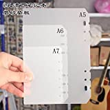 2Pcs A5/A6/A7 Size Divider Dashboard Frosted Plastic Insert Refill Organiser Size:A6