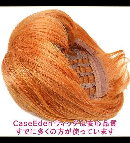 CaseEden (ケースエデン) ショートウィッグ 35cm オレンジブラウン セット品 [ウィッグネット2個セット (黒色, 肌色)]