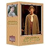 [DVD]アガサ・クリスティーのミス・マープル DVD-BOX 3