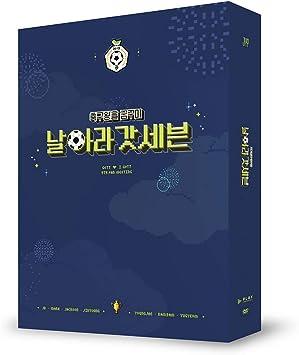 JYP GOT7-7EDITION Photobook+DVD+Folded Poster+Extra Photocards Set