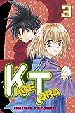Kagetora 3