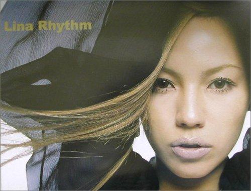Lina Rhythm MAX初ソロ写真集