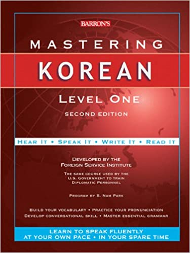 Book Mastering Korean: Level 1 (Mastering Series/Level 1)