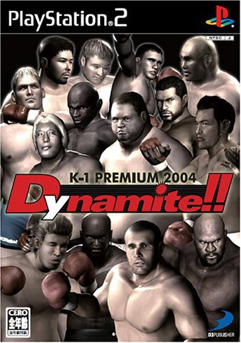 K-1 Premium Fighting 2004 Dynamite!! The Fighting Festival on New Year's Eve [Japan Import]