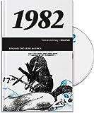 SZ-Diskothek: 1982 - Ein Jahr und seine 20 Songs