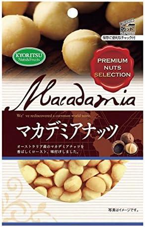 共立食品 マカデミアナッツチャック付 55g×5袋