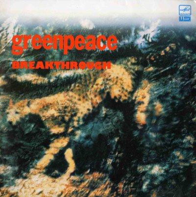 greenpeace-breakthrough