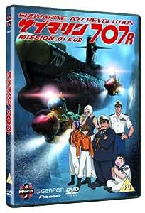 Amazon.com: Submarine 707R DVD: Movies & TV