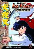 Inuyasha Ani-Manga, Vol. 7