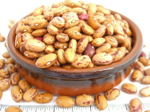 Italian Borlotti Beans by Alma Gourmet 2.2 ()
