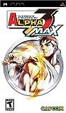 Street Fighter Alpha 3 Max - Sony PSP