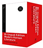 img - for By Kim So-jin Bi-lingual Edition Modern Korean Literature Set3(15 Volumes) (3rd) [Paperback] book / textbook / text book