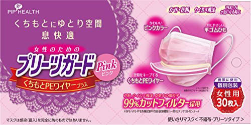 플리츠 가이드 개별 포장 핑크 여성용 30매입