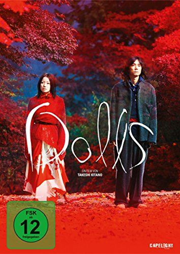 DOLLS - MOVIE [DVD] [2002]