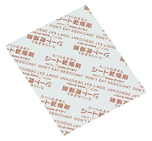 cotta(コッタ) シート乾燥剤 3×4cm 100個 002231の商品画像