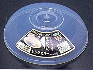 Japanese Plastic Microwave Vented Food Plate Cover