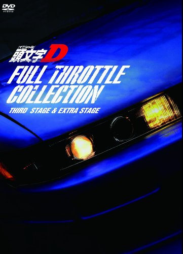 Animation - Initial D Full Throttle Collection -Third Stage & Extra Stage (2DVDS+CD) [Japan DVD] AVBA-62098
