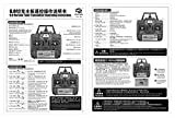 Heng Long 2.4Ghz TK6.0 1/16 Scale Radio Remote