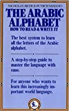 img - for The Arabic Alphabet: How to Read & Write It book / textbook / text book