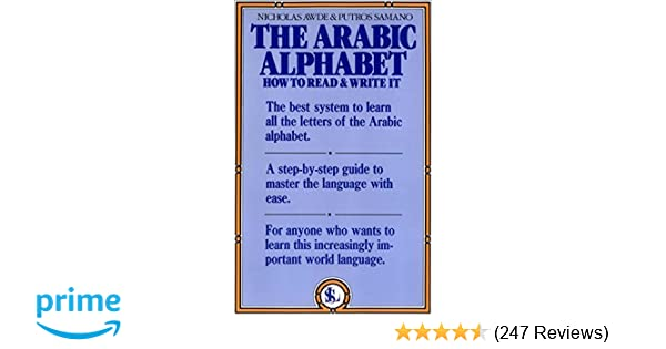 The Arabic Alphabet: How to Read & Write It: Nicholas Awde