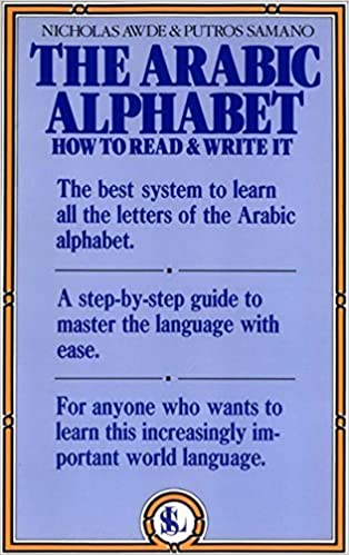 the arabic alphabet how to read write it nicholas awde putros samano 8580001069081 amazoncom books