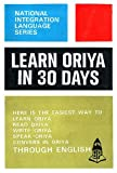 Front cover for the book Learn Oriya in 30 Days by N.S.R. Ganathe