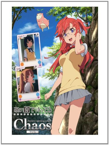 I'm waiting in the summer that Chaos Chaos TCG Trial Deck (japan import)