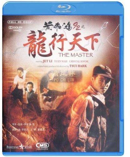 Blu-ray : Master (Blu-ray)