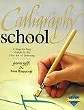Calligraphy School, Anna Ravenscroft and Gaynor Goffee, 0895775247